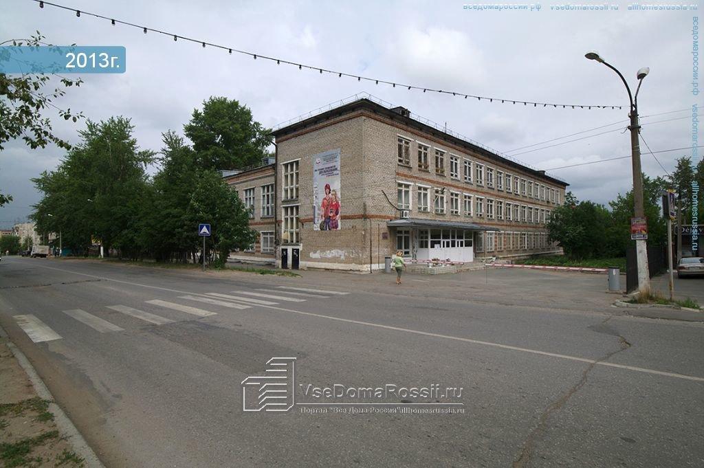Пермский государственный национальный исследовательский университет — филиал в г. Соликамск