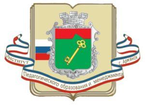Крымский федеральный университет им. В.И. Вернадского — филиал в г. Армянск
