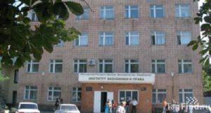 Ростовский государственный экономический университет — филиал в г. Гуково