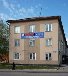 Международный институт экономики и права — филиал в г. Киселевск