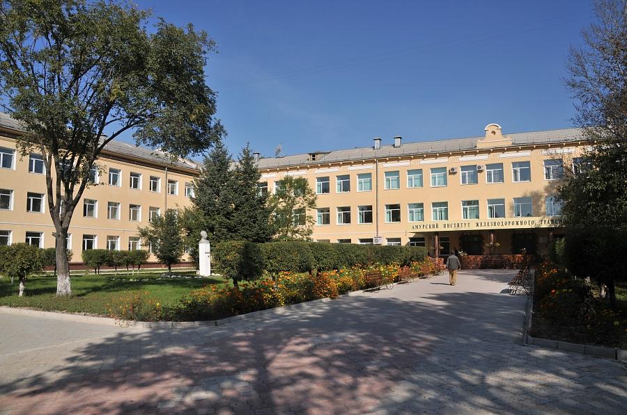 Дальневосточный государственный университет путей сообщения — филиал в г. Свободный