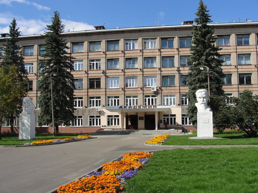 Костромская государственная сельскохозяйственная академия