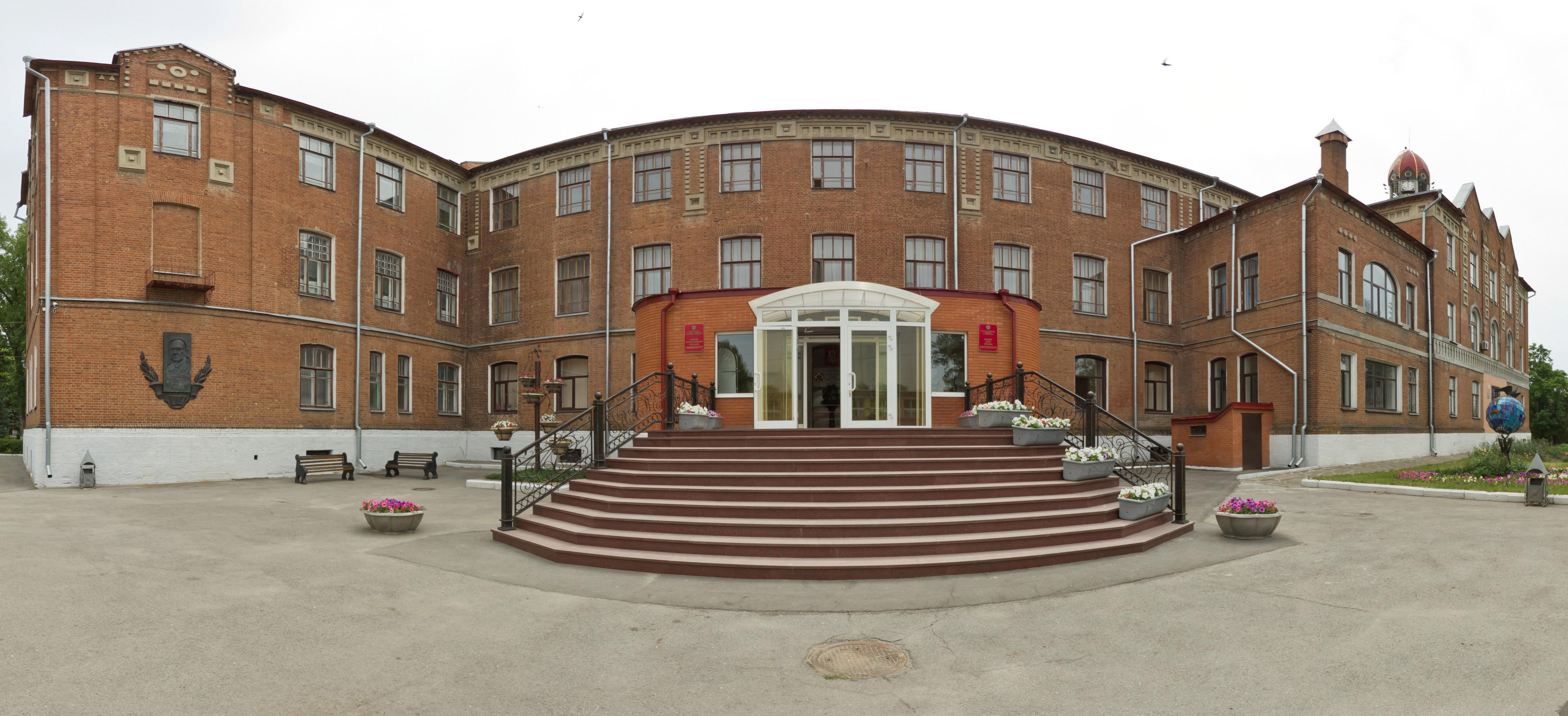 Донской государственный аграрный университет