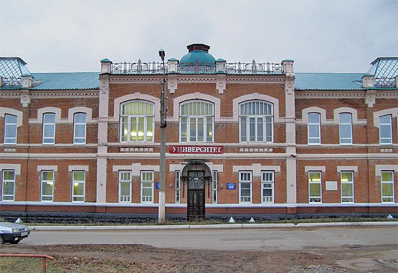 Самарский государственный технический университет — филиал в г. Белебей