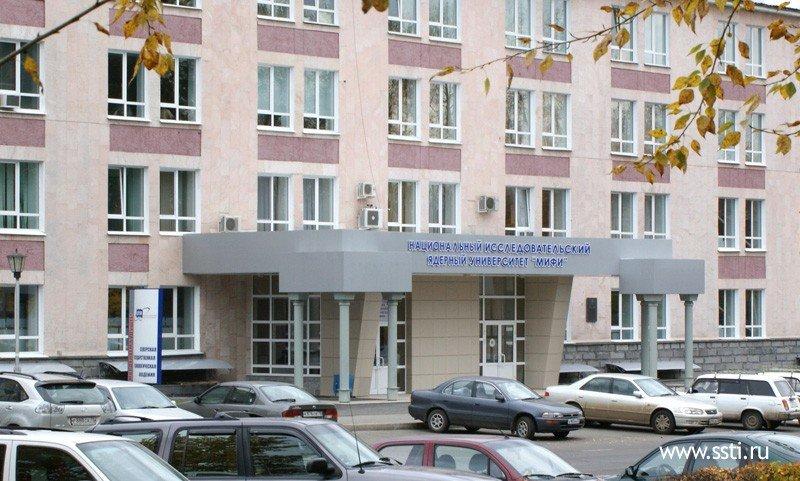 Национальный исследовательский ядерный университет «МИФИ» — филиал в г. Северск