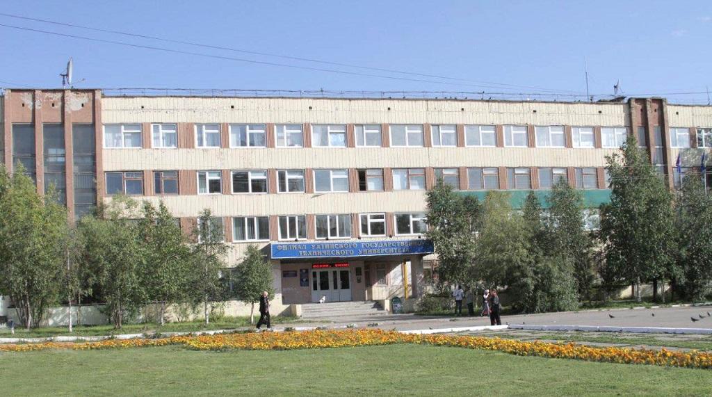 Ухтинский государственный технический университет — филиал в г. Усинск
