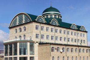 Дагестанский теологический институт им. Саида Афанди
