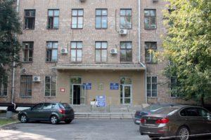 Институт международного права и экономики им. А.С. Грибоедова — филиал в г. Липецк