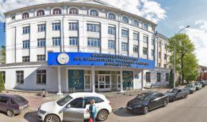 Финансовый университет при Правительстве РФ — филиал в г. Липецк
