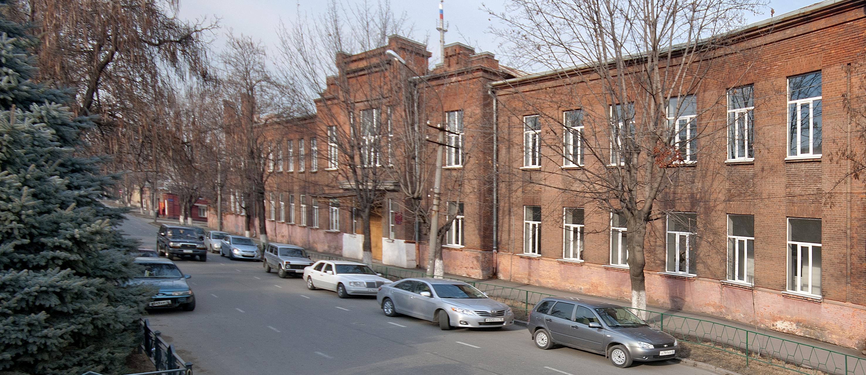 Северо-Осетинский государственный педагогический институт