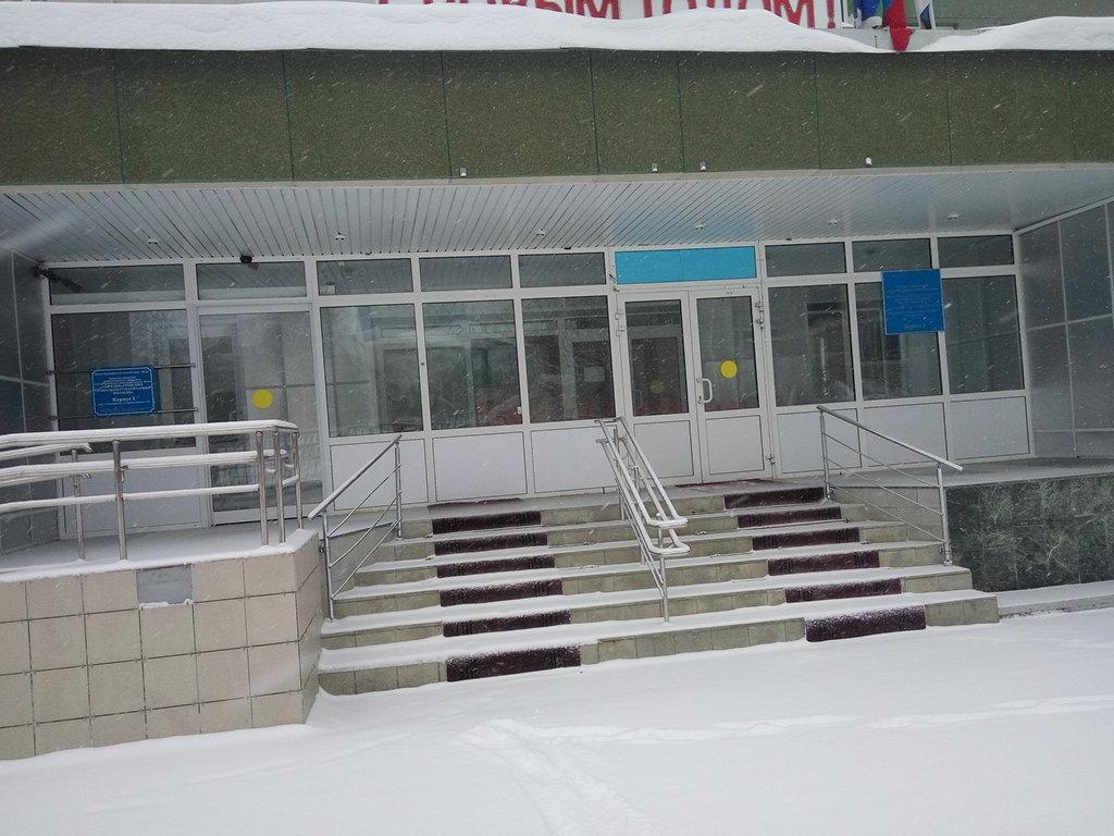 Тюменский государственный университет — филиал в г. Нижневартовск