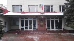 Орловский юридический институт МВД РФ