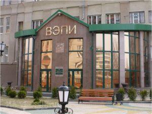 Воронежский экономико-правовой институт — филиал в г. Орел