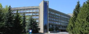 Академия Федеральной службы охраны РФ