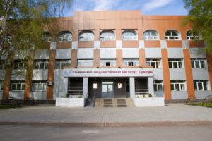 Кемеровский государственный институт культуры