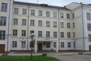 Международный институт экономики и права — филиал в г. Тверь