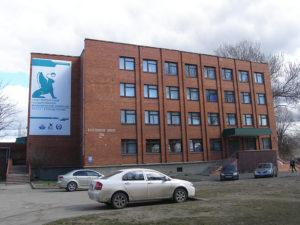 Санкт-Петербургский государственный экономический университет — филиал в г. Псков