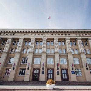 Магнитогорский государственный технический университет им. Г.И. Носова