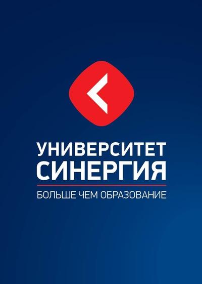 Московский финансово-промышленный университет «Синергия» — филиал в г. Подольск