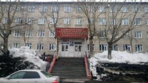 Камчатский государственный технический университет
