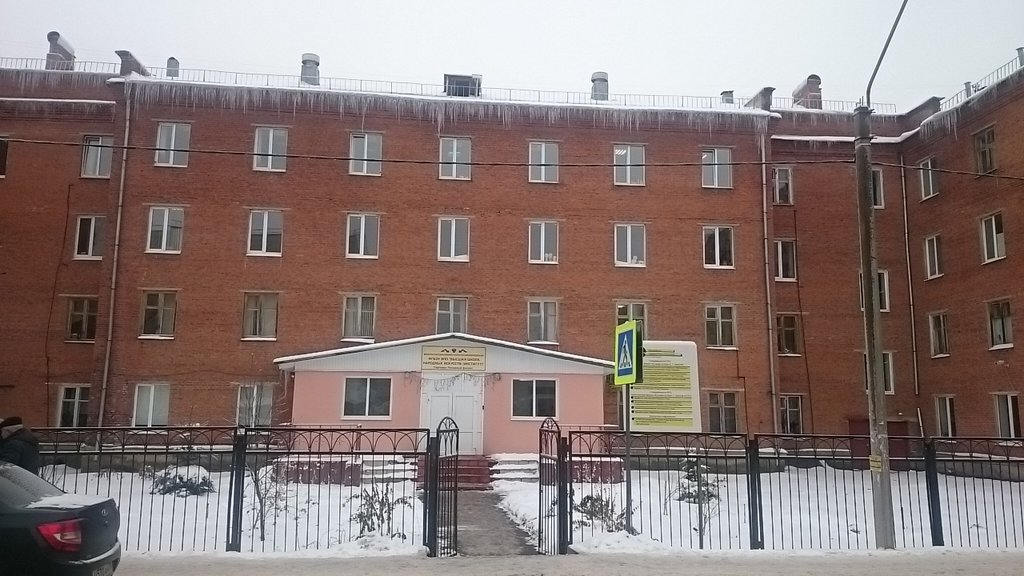 Высшая школа народных искусств — филиал в г. Сергиев Посад