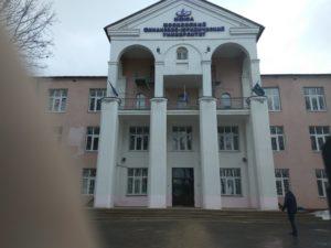 Московский финансово-юридический университет — филиал в г. Сергиев Посад