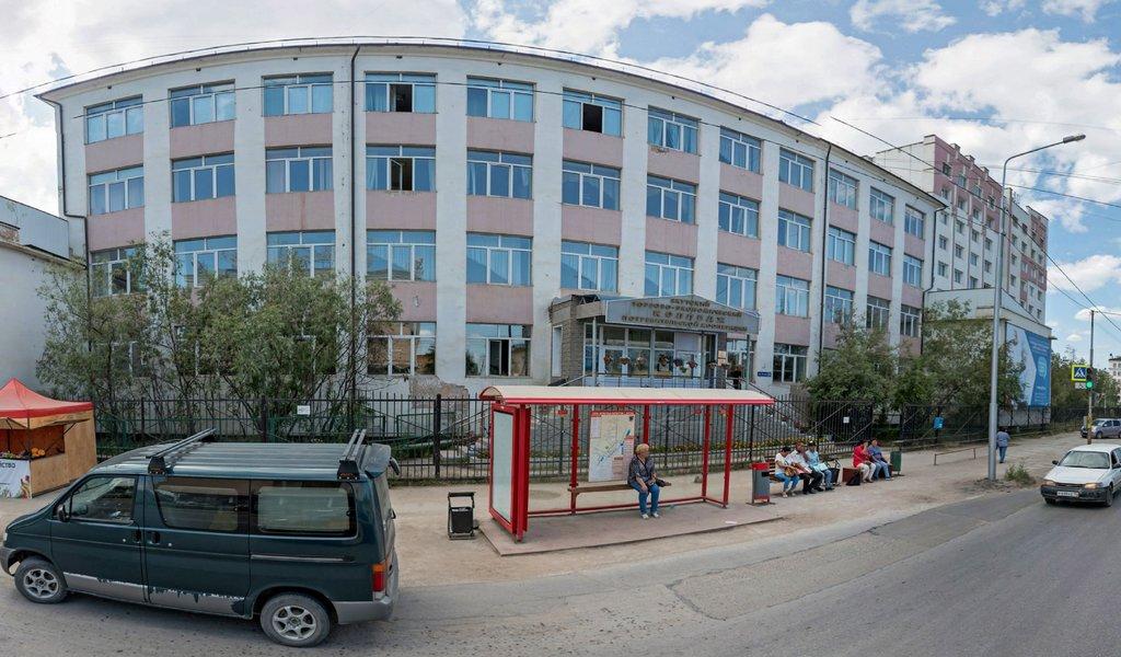 Сибирский университет потребительской кооперации — филиал в г. Якутск