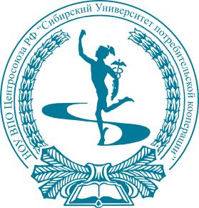 Сибирский университет потребительской кооперации — филиал в г. Улан-Удэ