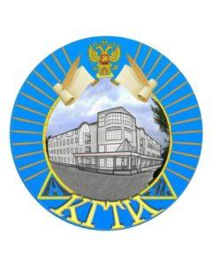 Кисловодский гуманитарно-технический институт