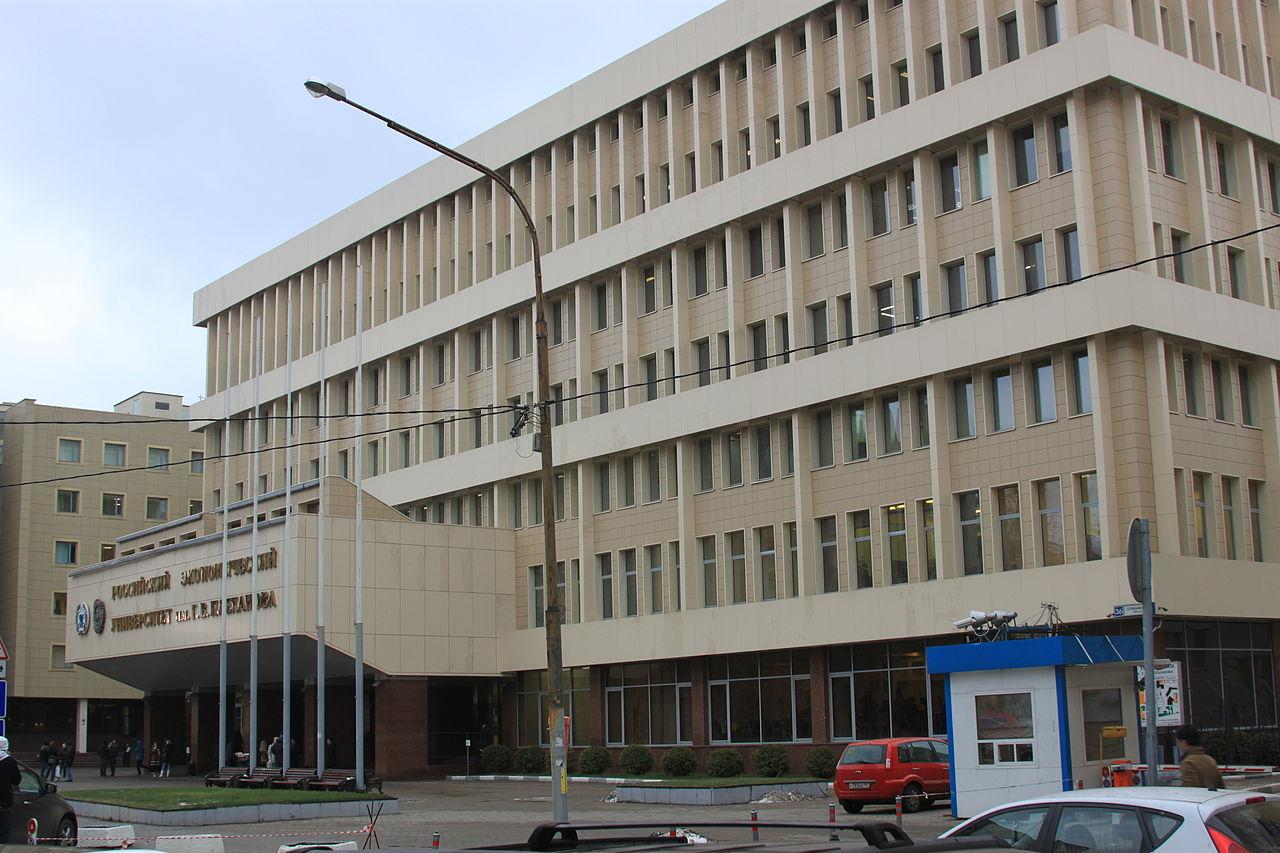 Российский экономический университет им. Г.В. Плеханова — филиал в г. Ярославль