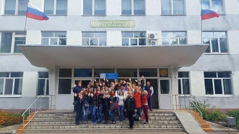 Российский экономический университет им. Г.В. Плеханова — филиал в г. Брянск