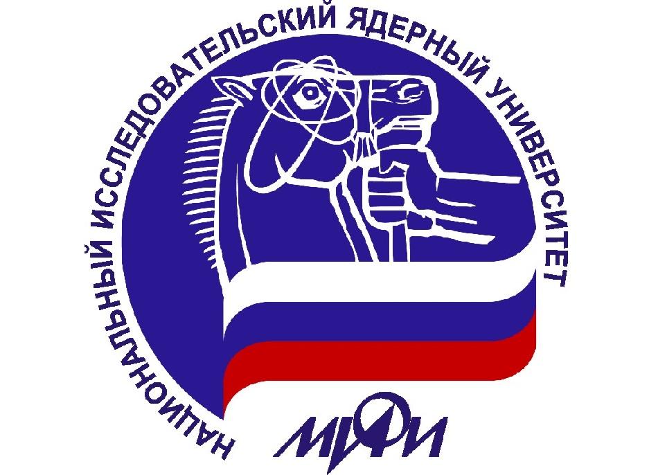 Национальный исследовательский ядерный университет «МИФИ» — филиал в г. Озерск