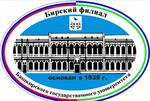 Башкирский государственный университет — филиал в г. Бирск
