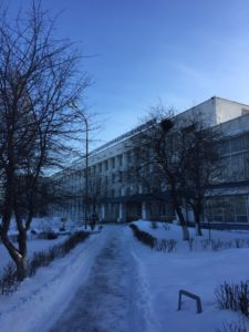 Уральский федеральный университет им. Б.Н. Ельцина — филиал в г. Нижний Тагил