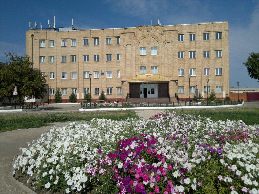 Саратовская государственная юридическая академия — филиал в г. Балаково