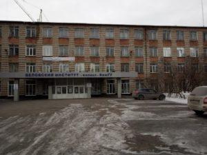 Кемеровский государственный университет — филиал в г. Белово