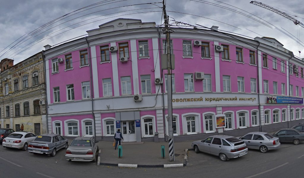 Всероссийский государственный университет юстиции — филиал в г. Саратов