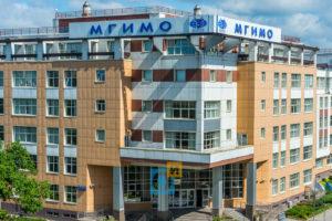 Московский государственный институт международных отношений МИД РФ — филиал в г. Одинцово