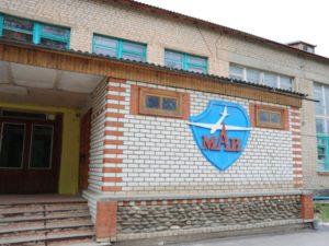 Московский авиационный институт — филиал в г. Ахтубинск