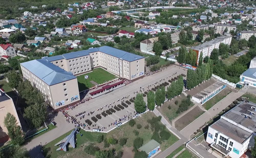 Военная академия материально-технического обеспечения им. А.В. Хрулева — филиал в г. Вольск