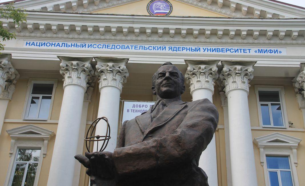 Национальный исследовательский ядерный университет «МИФИ» — филиал в г. Лесной
