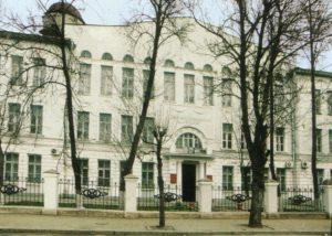 Тверской государственный университет
