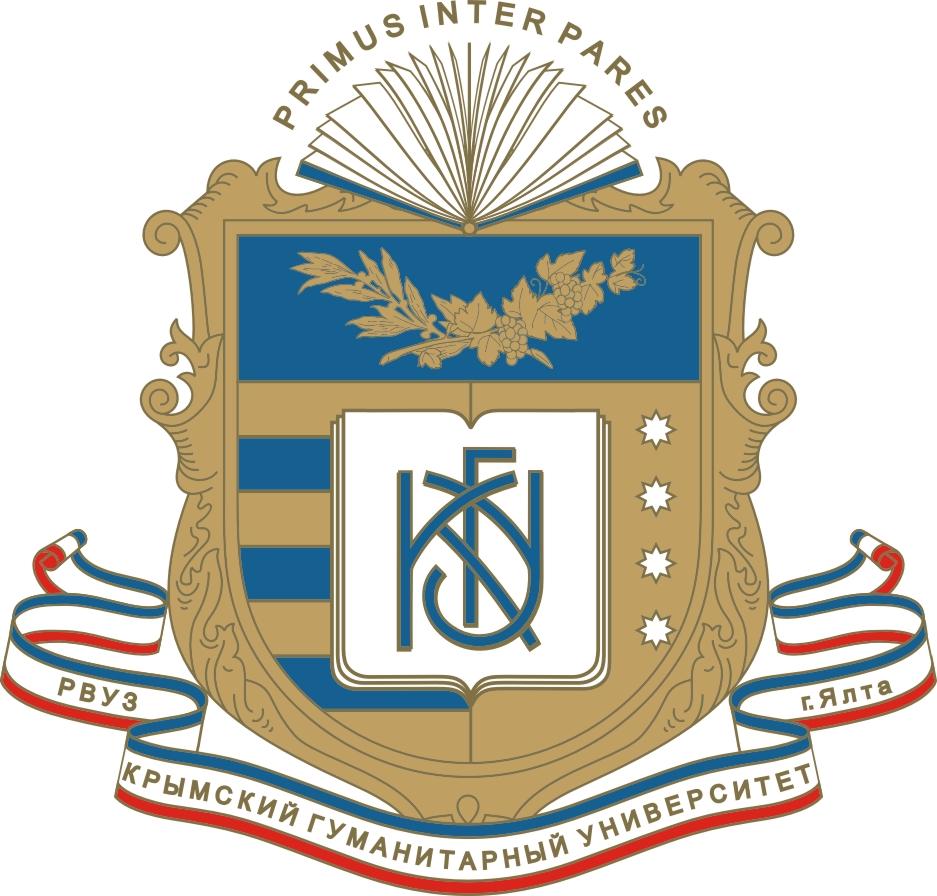 Крымский федеральный университет им. В.И. Вернадского — филиал в г. Ялта