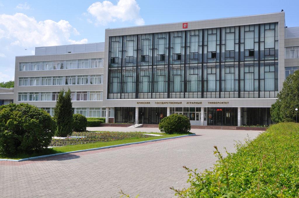 Брянский государственный аграрный университет