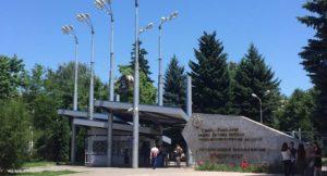 Северо-Кавказский горно-металлургический институт