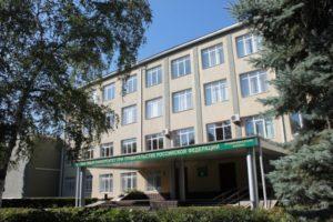Финансовый университет при Правительстве РФ — филиал в г. Владикавказ