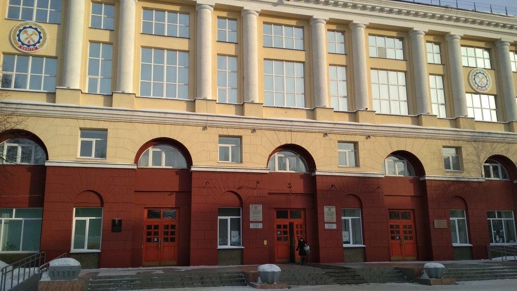 Кузбасский государственный технический университет им. Т.Ф. Горбачева