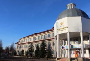 Академия права и управления ФСИН РФ — филиал в г. Псков