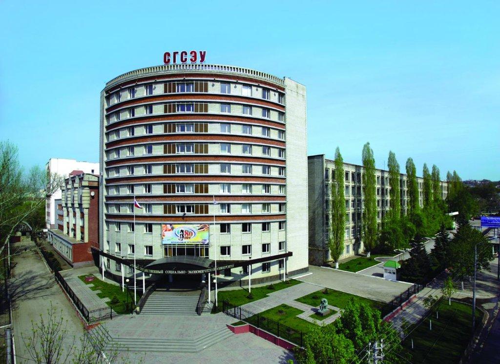 Российский экономический университет им. Г.В. Плеханова — филиал в г. Саратов