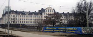 Чеченский государственный университет
